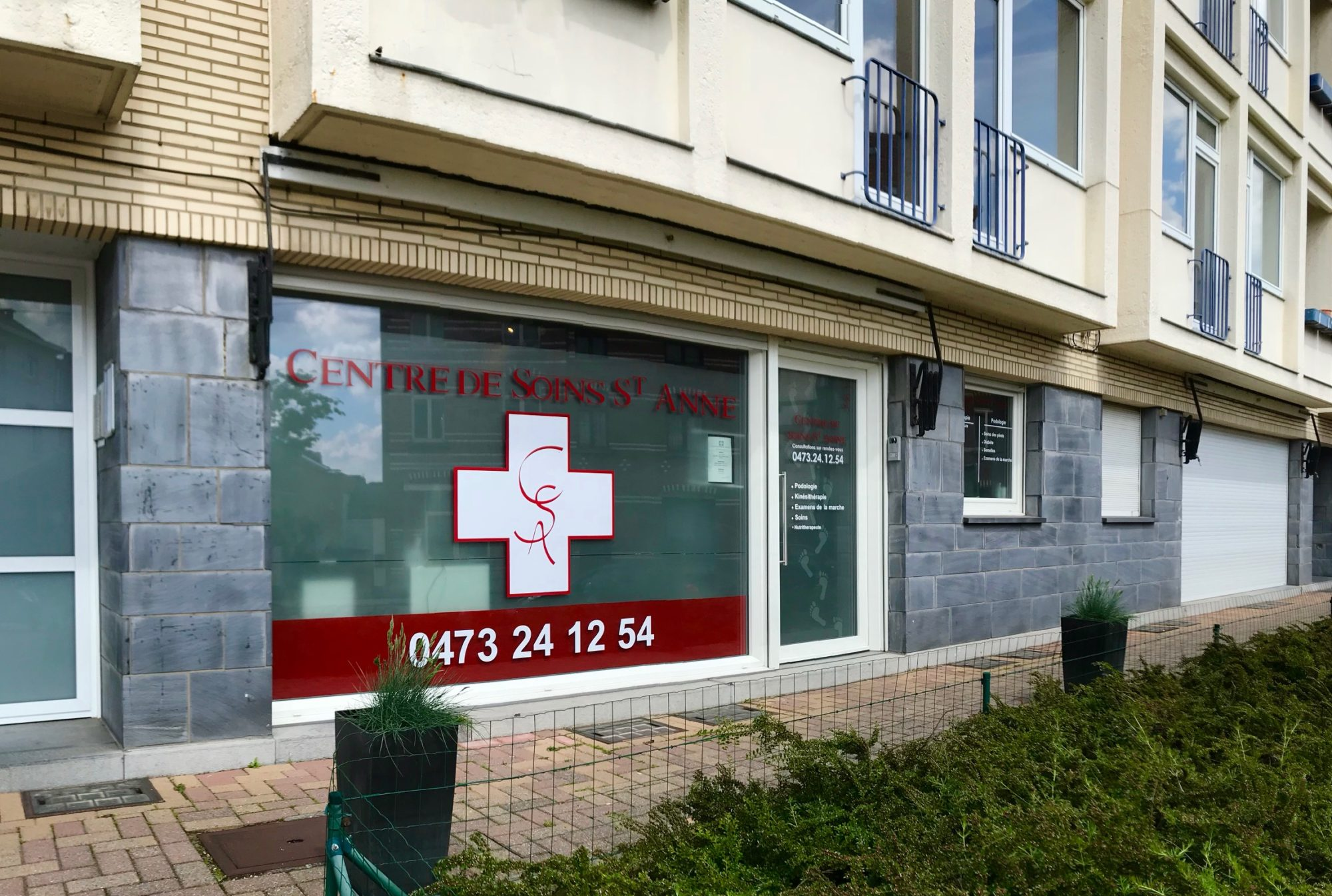 Centre de soins Sainte-Anne